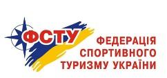 Федерація спортивного туризму України