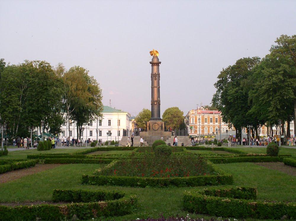 Полтава1