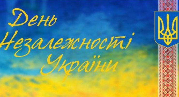 foto-iz-otkrytyh-istochnikov_rect_2a47f1ed692db2b6e6faa19b56238a54