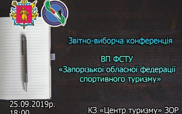 notebook-1841548_960_720